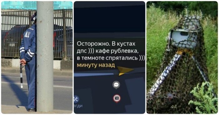 Кто не спрятался, я не виноват: ловушки ДПС и ГАИшники в засаде-14 фото + 1 видео-