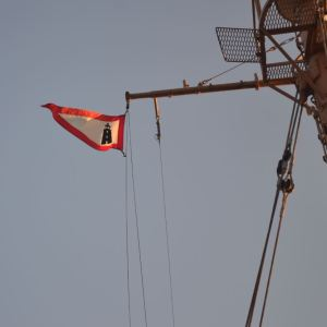 Lighthouse Service Flag Flying Over the Lightship