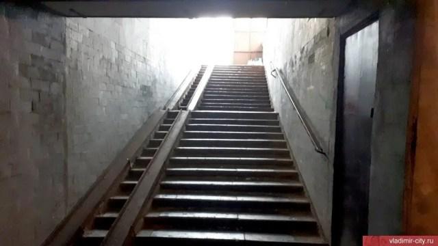 Подземный пешеходный переход в Юрьевце
