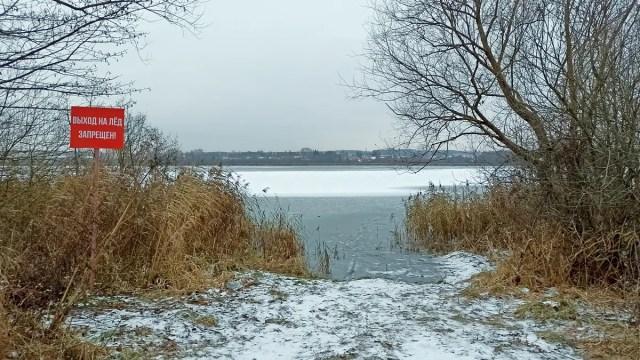Энергетик озеро Рукавское