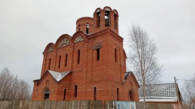 Энергетик церковь