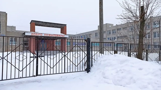 Балакирева школа