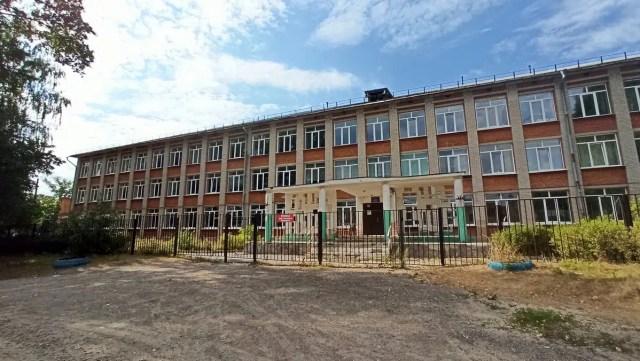 Школа Оргтруд
