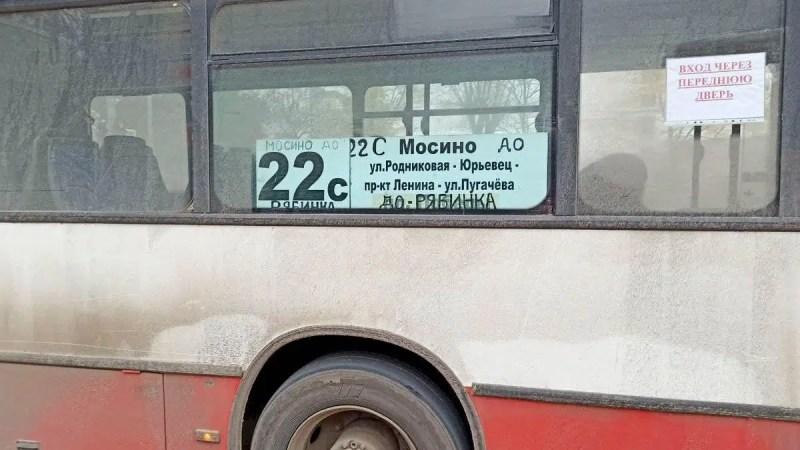 Во Владимире отменили временные автобусы до Пиганово