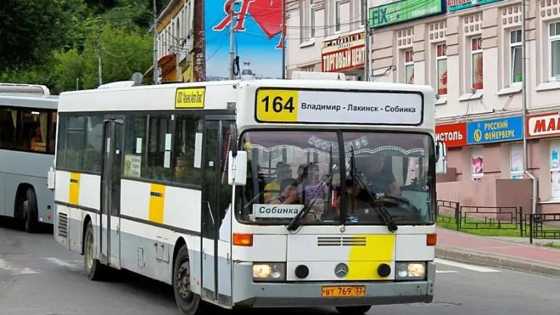 Автобусные перевозки в регионе могут отдать единому оператору