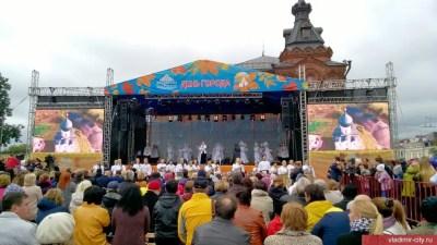 Программа празднования Дня города Владимира-2021