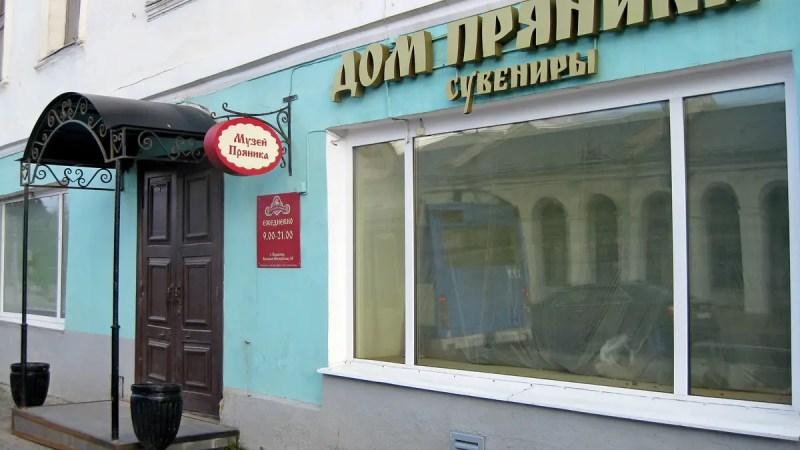 «Дом пряника» во Владимире столкнулся с «культурным рейдерством»