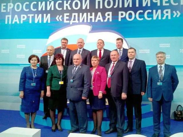 Единая Россия Баранов