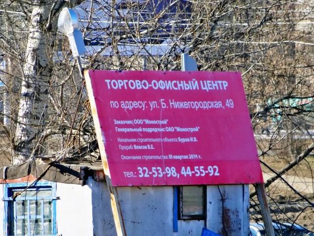 Торговый центр на площади Фрунзе