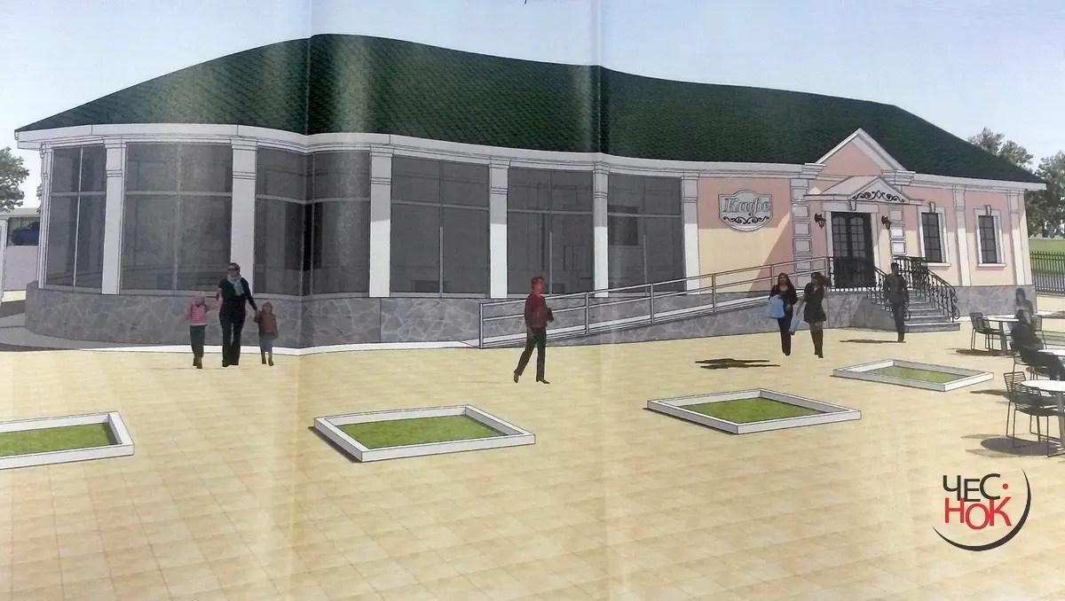 Мэрия Владимира мешает реконструкции кафе в Центральном парке
