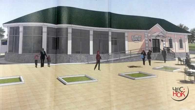 Суд запретил реконструкцию кафе в Центральном парке