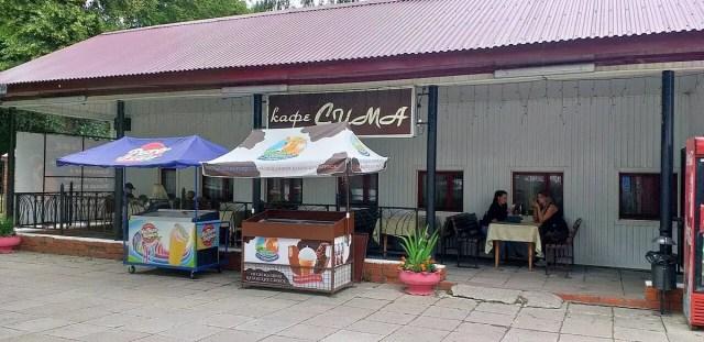 Кафе Центральный парк