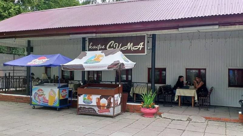 Мэрия отказала в реконструкции кафе в Центральном парке