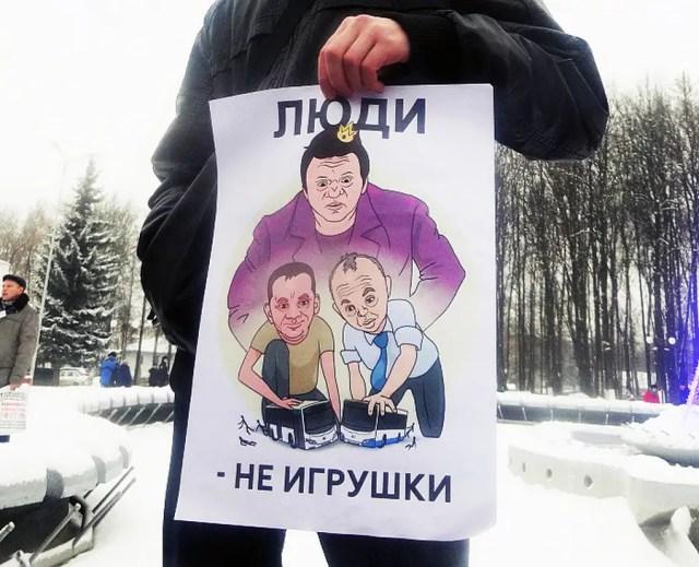 Митинг Волгабасы