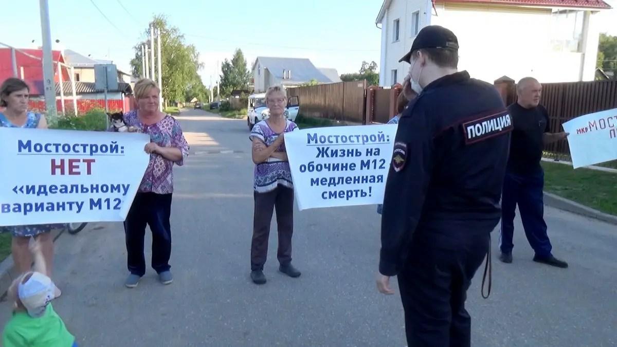 Обсуждение трассы М-12 по Владимиру перенесли в Мостострой