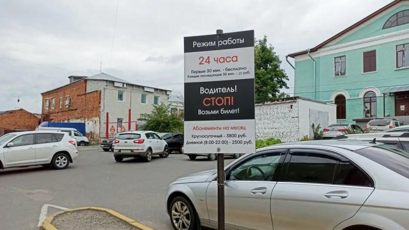 Прокуратура повторно оспорила «притворную сделку» с парковкой на Спасской