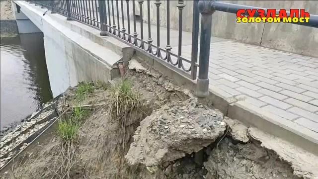 Суздаль Каменка мост