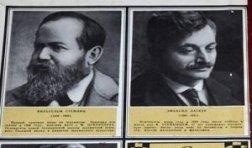 Steinitz and Lasker