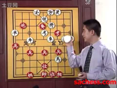 xiangqi(chinese chess) basic tutorial-zhangqiang part5