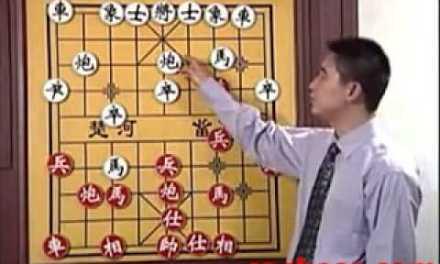 xiangqi(chinese chess) basic tutorial-zhangqiang part7