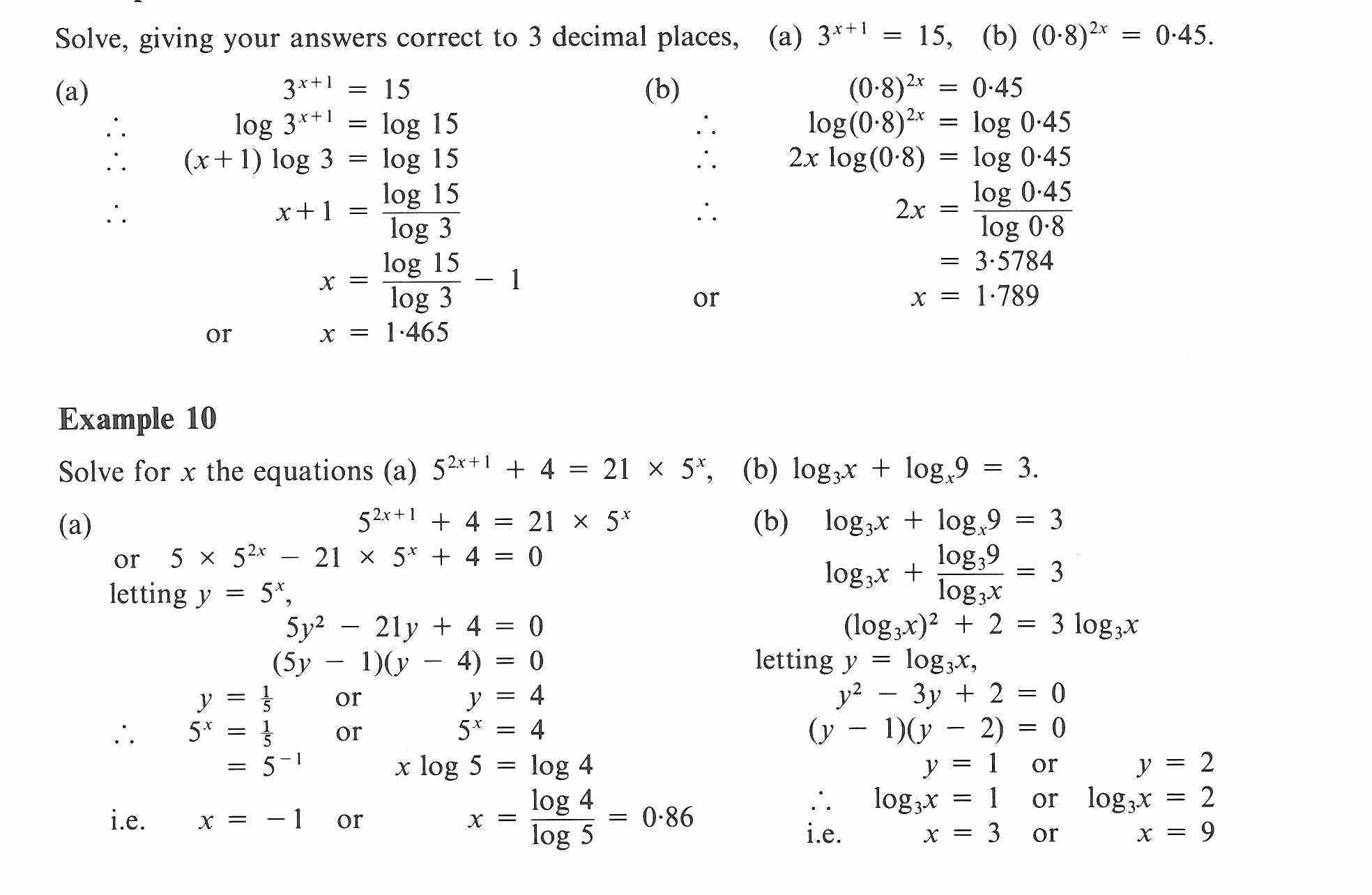 50 Geometric Sequences Worksheet Answers