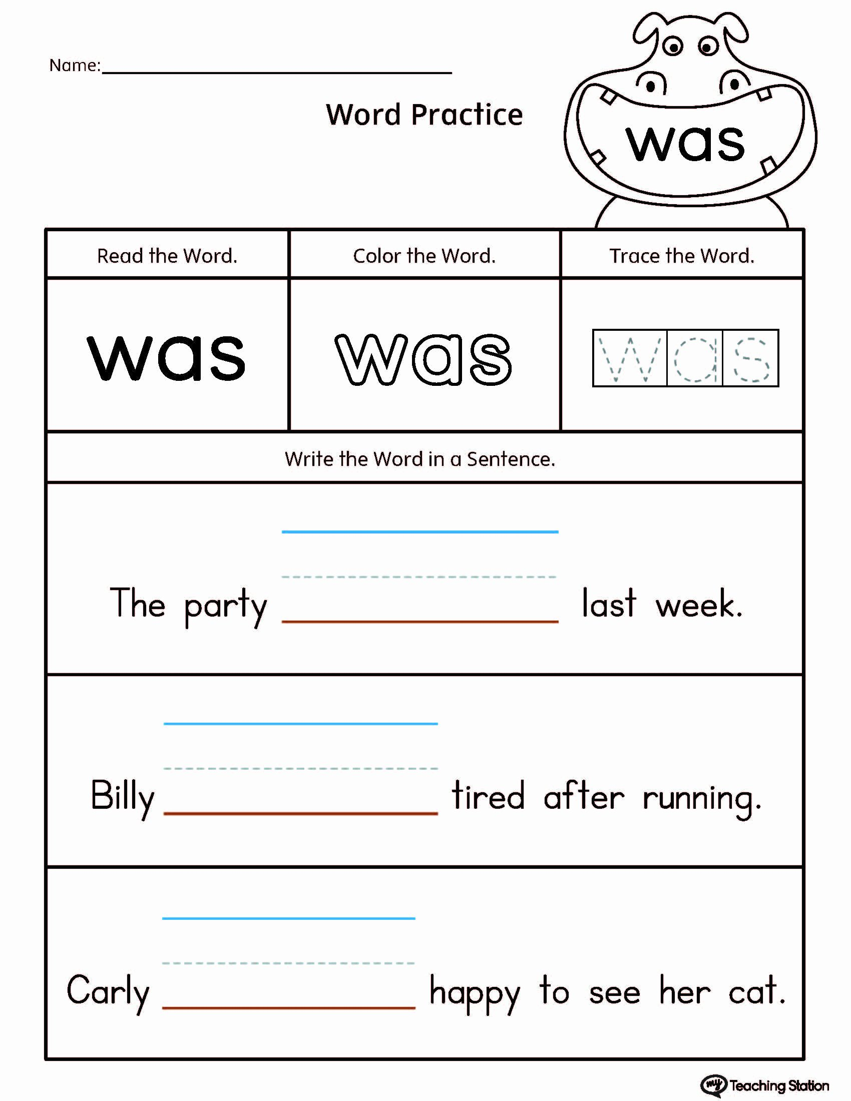 50 Sight Word Like Worksheet