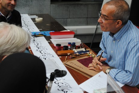 Calligrapher Mustafa Ja'far