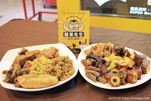 台中北區│健美先生激炸滷味*先滷後炸新吃法!還有限量新品新登場,彈力來襲,美味更升級!