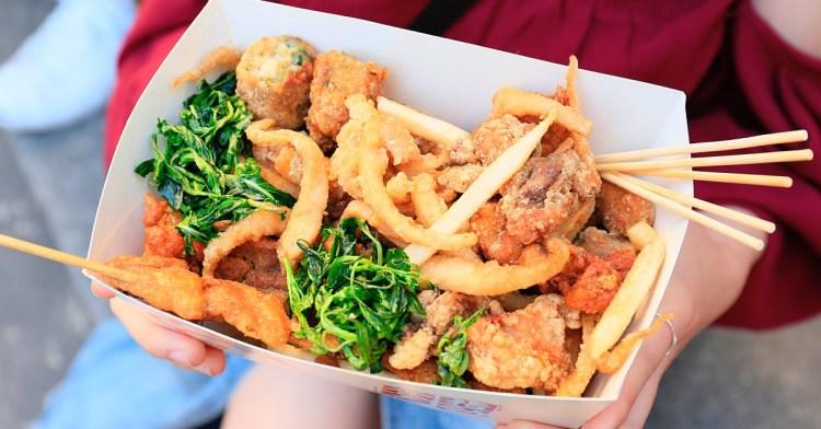 水湳鹹酥雞最好吃的竟然不是鹹酥雞?水湳市場人氣炸物好涮嘴,還有超特別的炸蚵捲!