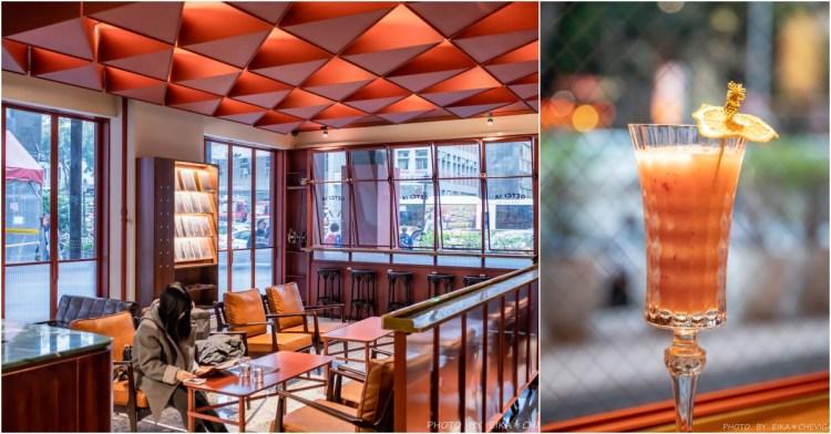 復古英倫場景現身一中街!GetCha Hostel&Bistro,背包客棧與餐酒館的獨特結合