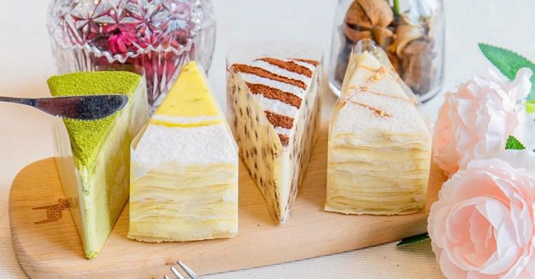 台灣燈會美食,后里知名平價千層蛋糕,多款限定口味,百元初頭就能品嚐美味千層蛋糕!