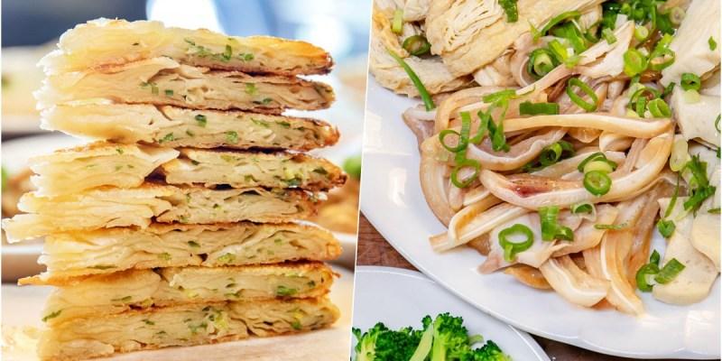 橄欖屋白滷│傳承自山東姥姥的道地白滷、麻辣滷味,還有金黃酥脆的厚切蔥油餅超誘人!