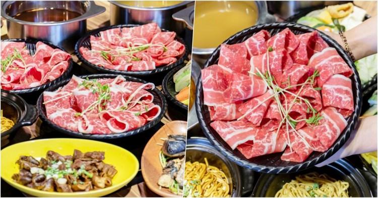 享喫鍋│只怕你們吃到叫不敢!半夜2點也能吃火鍋,20盤牛肉豬肉竟然只要$600元起!