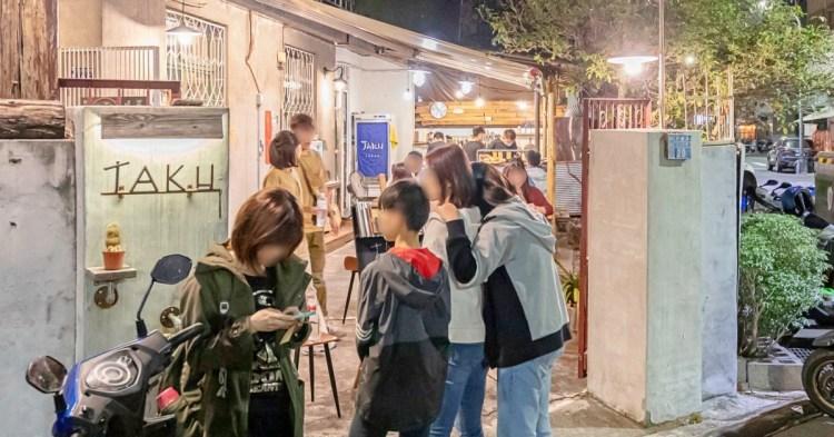 TAKU牛丼,模範街商圈超美老宅人氣丼飯,還沒到用餐時段就得排隊候位