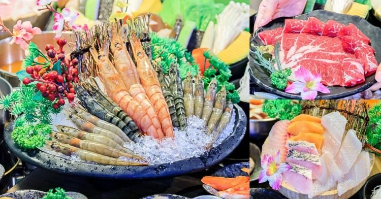 清饌鍋物,夏日清爽蘋果鍋新推出!蝦蝦蝦一次就能吃到3種蝦,謝師宴加碼再送金多蝦!