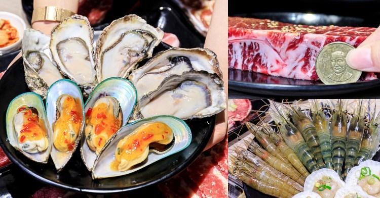 台中老字號燒肉吃到飽,比50元還厚的安格斯牛排、現撈活跳跳泰國蝦,將近80種食材任你吃!