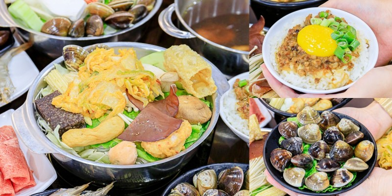 台中小火鍋推薦,吃得到少見黃金泡菜鍋,還有爆米花、滷肉飯、茶飲、咖啡與冰淇淋可以吃到飽!