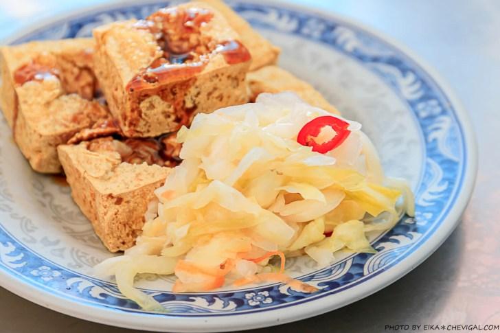 20200908193310 50 - 每天只賣五小時!台中人氣臭豆腐,開攤不用半小時就座無虛席,還有紅茶與湯品無限享用!