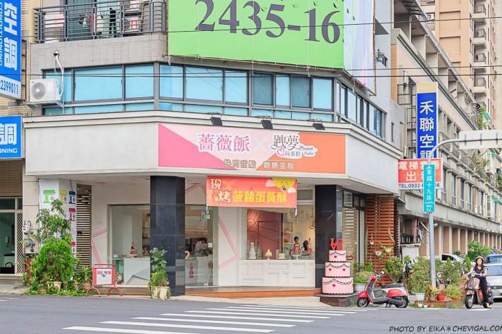 20200919144153 75 - 熱血採訪│薔薇派2.0解憂甜點店新開幕!首度推出的菠蘿蛋黃酥,一次兩盒最便宜