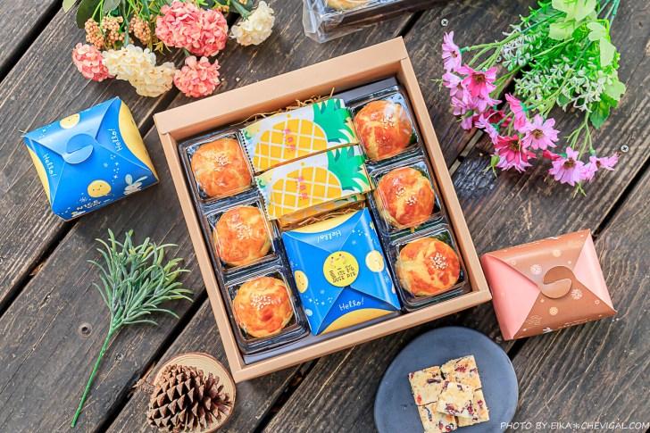 20200919144239 32 - 熱血採訪│薔薇派2.0解憂甜點店新開幕!首度推出的菠蘿蛋黃酥,一次兩盒最便宜