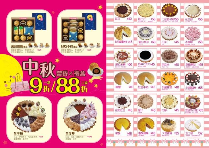 20200919144457 72 - 熱血採訪│薔薇派2.0解憂甜點店新開幕!首度推出的菠蘿蛋黃酥,一次兩盒最便宜