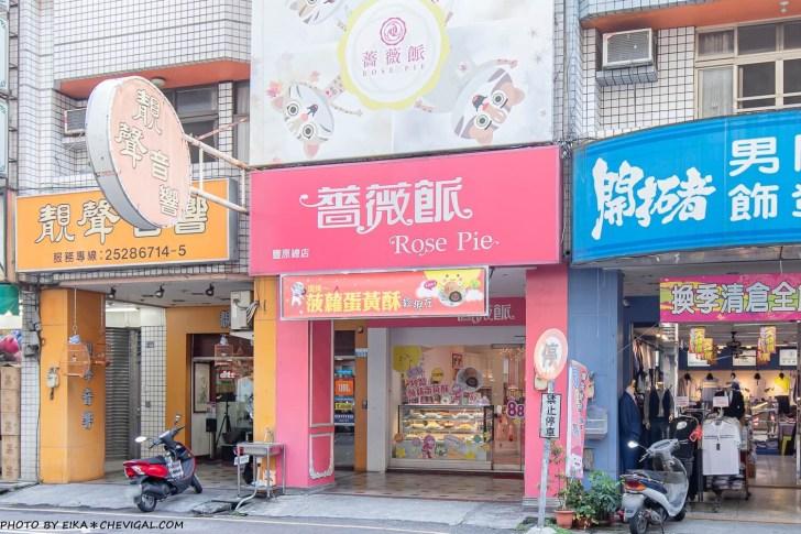 20200921181622 37 - 熱血採訪│薔薇派2.0解憂甜點店新開幕!首度推出的菠蘿蛋黃酥,一次兩盒最便宜