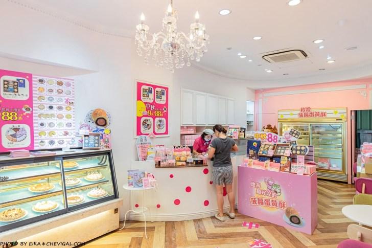 20200921181625 55 - 熱血採訪│薔薇派2.0解憂甜點店新開幕!首度推出的菠蘿蛋黃酥,一次兩盒最便宜