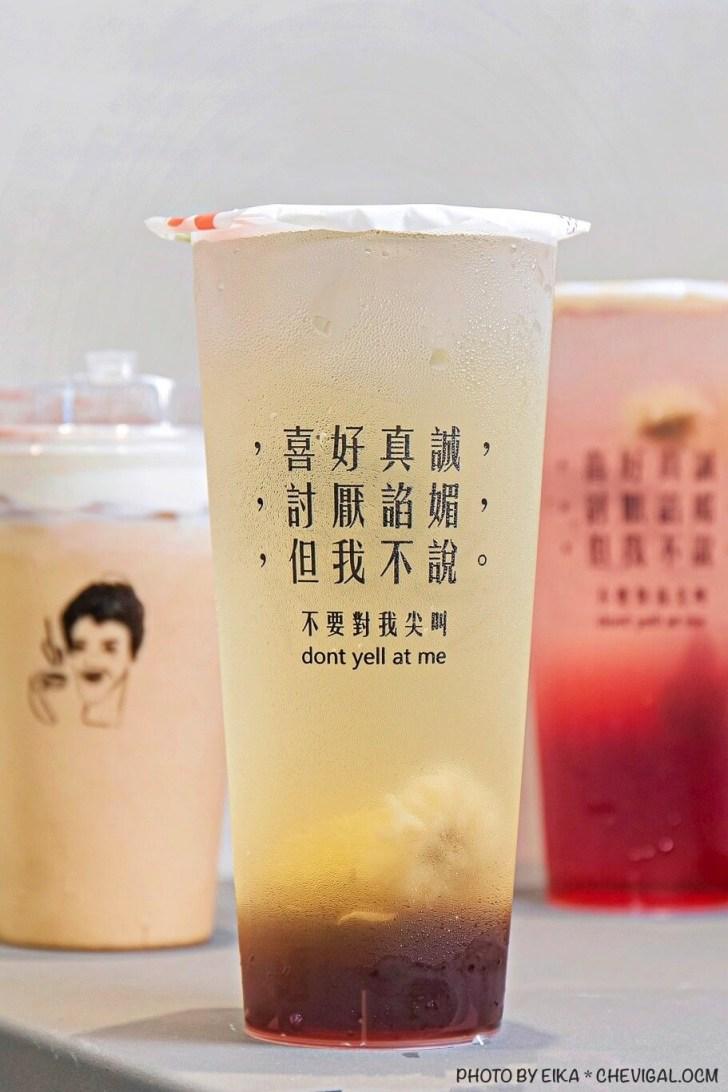 20201117094418 67 - 台中菊花茶懶人包!上班族訂飲料除了珍珠奶茶外,還可以有不一樣的選擇