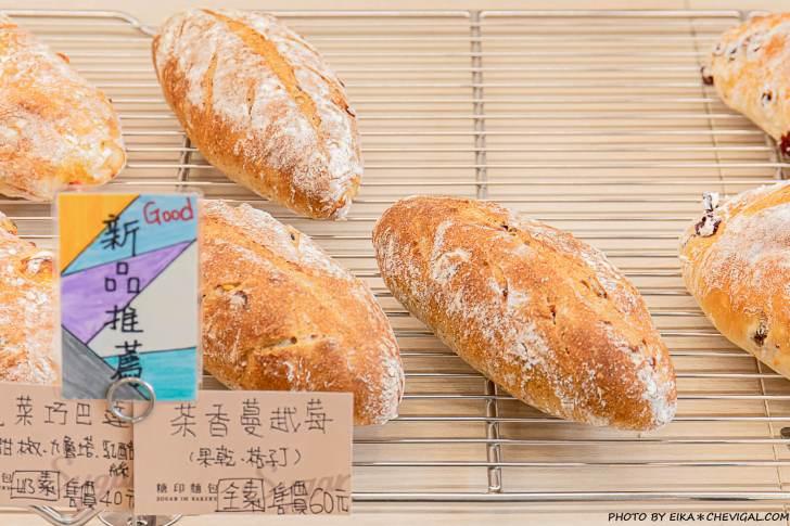20201216142649 26 - 熱血採訪│台中人氣麵包搬家囉!每日限量義大利水果酵母終於開賣!還有日本超夯米蘭諾布丁