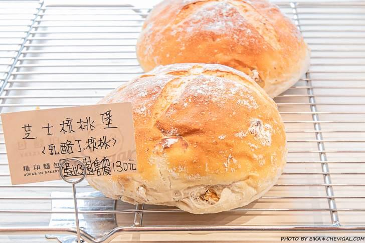 20201216142700 8 - 熱血採訪│台中人氣麵包搬家囉!每日限量義大利水果酵母終於開賣!還有日本超夯米蘭諾布丁