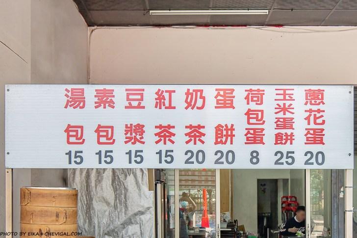 20210131184848 4 - 有間大湯包,台中人氣超大顆湯包,湯汁多到不行!價位也很親民~