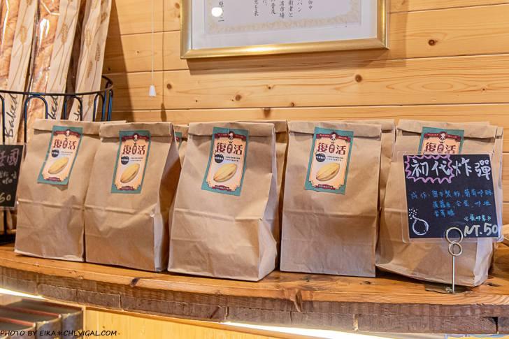 20210131201211 13 - 南投美食│隱身在田野間的人氣麵包店,開店前半小時就有客人在等候!鹽可頌必買,想吃還要碰運氣~