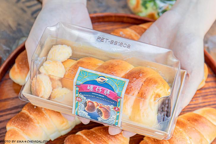 20210131201219 81 - 南投美食│隱身在田野間的人氣麵包店,開店前半小時就有客人在等候!鹽可頌必買,想吃還要碰運氣~