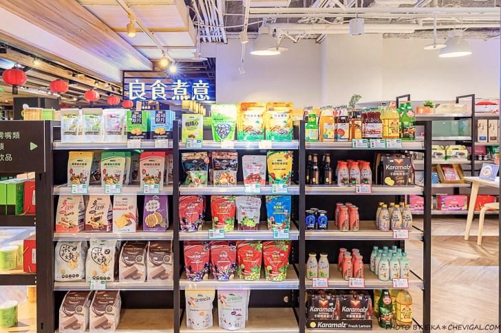 20210215233921 74 - 熱血採訪│力新有機美食生活超市,台中最新有機美食生活超市開幕啦!現場還有麵點可以享用!
